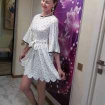 Платье в горошек, в Ялте