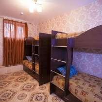 Дешевые койко-места в хостеле с Wi-Fi, в Барнауле