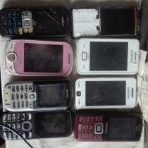 Мобильные телефоны, в г.Минск