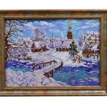 Картина бисером «Рождественская сказка» 27х38, в Москве