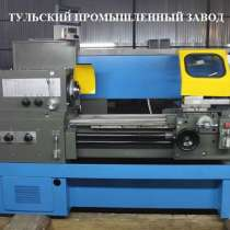 Капитальный ремонт токарных станков в Туле с восстановлением, в Москве