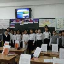 """Детский сад-школа """"Ак-Бала""""!, в г.Бишкек"""