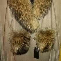Зимнее пальто, в г.Могилёв