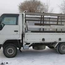 Транспорт грузоперевозки, в Хабаровске