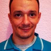 Юрий, 37 лет, хочет познакомиться – Програмист, русскоязычный, 15 лет проживаю в Германии, в г.Минск