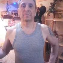 Юрий, 50 лет, хочет познакомиться – Познакомлюсь с веселой, миниатюрной девушкой для отношений, в Санкт-Петербурге
