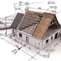 Ремонт и строительство по индивидуальным проектам, в г.Горловка