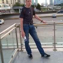 Вадим, 39 лет, хочет познакомиться, в г.Кокшетау