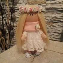 Кукла интерьерная ручной работы, в Одинцово