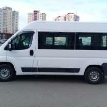 Продам действующий прокат микроавтобусов, в г.Минск