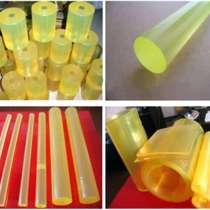 Пластмассы и полимеры оптом и в розницу по доступной цене, в г.Днепропетровск
