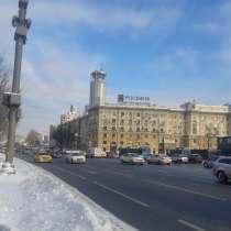 Продается Студия, в Москве