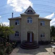 Просторный дом 180 кв. м. в Богдановке, в Симферополе