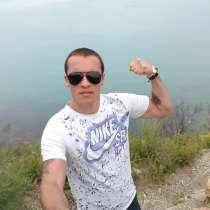 Алексей, 29 лет, хочет познакомиться – Алексей, 29 лет, хочет познакомиться, в Воскресенском