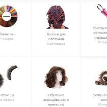 Интернет-магазин волос, в Москве