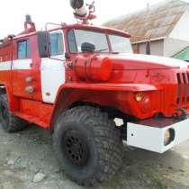 Урал 5557 пожарный (пожарка), в Миассе