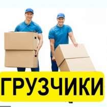 Требуются Разнорабочие на производство батарей, Киржач, Влад, в Киржаче