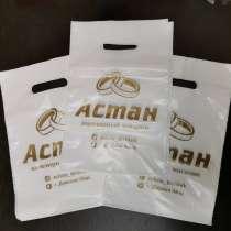 Пакеты с лого, скотч с лого.!!, в г.Бишкек