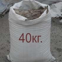 Песок сеянный по 40 кг, в г.Минск