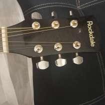 Гитара ROCKDALE AURORA 120-N, в Владимире