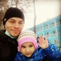 Дмитрий, 34 года, хочет пообщаться, в Санкт-Петербурге