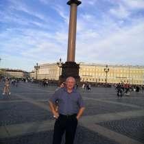 Александр, 53 года, хочет пообщаться, в Прокопьевске
