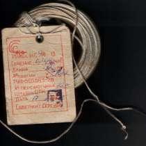 Провод экранированный посеребренный, в Старом Осколе