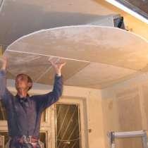 Работа и вакансии строителям-отделочникам в Австралии, в г.Львов