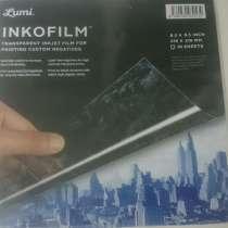 Lumi Inkofilm - пленка для печати 21,6x21,6см.10шт, в Москве