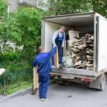 Вывоз мусора с грузчиками, в Ростове-на-Дону