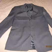 костюм мужской, в Москве