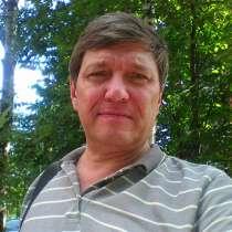 Вячеслав, 53 года, хочет пообщаться, в Санкт-Петербурге