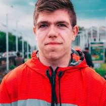 Виталий Дорошенко, 18 лет, хочет познакомиться – шукаю дівчину, в г.Золотоноша