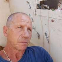Юрий, 66 лет, хочет пообщаться, в г.Ашдод