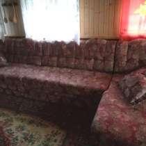 Огромный диван, в Лобне