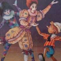 Книга '' Пиноккио'', в Новоуральске