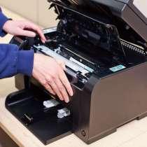 Диагностика и ремонт лазерных принтеров, в Пушкино