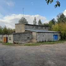 Производственная база, в Москве