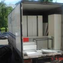 Это мы Перевозим в Красноярске вашу мебель и грузы от 10р/км, в Красноярске