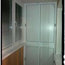 Окна ПВХ и Ал. под ключ, в Малоярославце