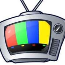 Ремонт всех видов телевизоров ! На дому ! Качество !, в г.Бишкек