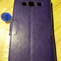 Чехол для смартфона SAMSUNG Galaxy A5 2017г, новый, в г.Брест