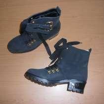 Демисезонные ботинки, в Комсомольске-на-Амуре