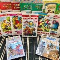 Книги детские, в Челябинске