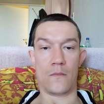 Сергей, 36 лет, хочет пообщаться, в Верхней Пышмы