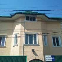 Гостиница Бишкек центр работает для Вас 24 часа, в г.Бишкек
