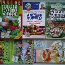 Заготовки из овощей, фруктов и др, в Нововоронеже