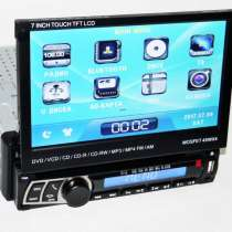 1din Магнитола Pioneer 712 GPS, USB, DVD, TV, Bluetooth, в г.Киев