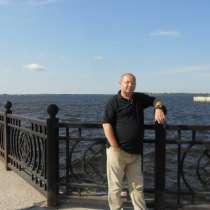 Сергей, 51 год, хочет пообщаться, в Архангельске