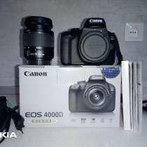 Зеркальный фотоаппарат Canon EOS4000D, EF-S18-55ll, в Санкт-Петербурге